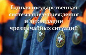 kvalifikatsii-po-kursu-komandnyy-sostav-neshtatnyh-avariyno-spasatelnyh-formirovaniy-organizatsiy-uchrezhdeniy-predpriyatiy