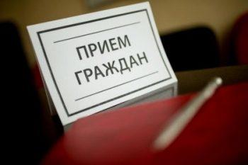 kvalifikatsii-po-kursu-tehnologii-raboty-s-obrascheniyami-grazhdan