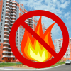 Пожарно-технический минимум для руководителей и ответственных за пожарную безопасность жилых домов