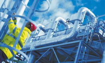 perepodgotovka-po-kursu-bezopasnost-tehnologicheskih-protsessov-i-proizvodstv-v-neftyanoy-i-gazovoy-promyshlennosti