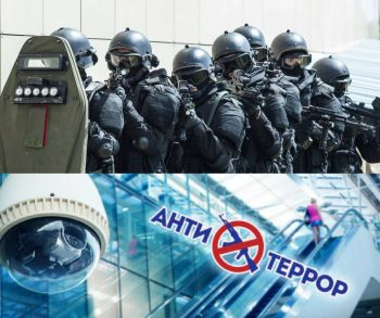 perepodgotovka-po-kursu-organizatsionnye-meropriyatiya-po-obespecheniyu-antiterroristicheskoy-zaschischennosti-obrazovatelnyh-uchrezhdeniy