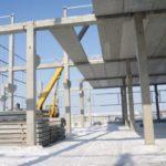 Повышение квалификации по курсу Безопасность строительства и качество возведения каменных, металлических и деревянных строительных конструкций
