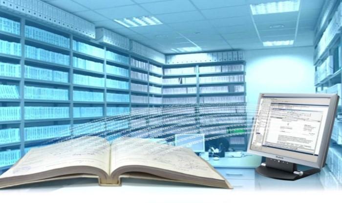 Учетные базы данных в архивах картинки