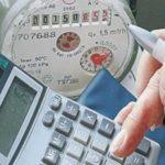 Повышение квалификации по курсу Специалист по ценообразованию и тарифам в ЖКХ