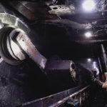 Повышение квалификации по курсу Требования промышленной безопасности в угольной промышленности