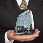 Повышение квалификации по курсу Управление государственной и муниципальной собственностью