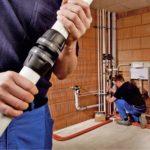 Повышение квалификации по курсу Устройство внутренних инженерных систем и оборудования зданий и сооружений. Вентиляция и кондиционирование