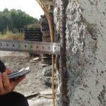 Профессиональная переподготовка по курсу Обследование, испытание и реконструкция зданий и сооружений